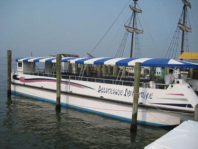 Assateague Adventure Day Tours Ocean City Md